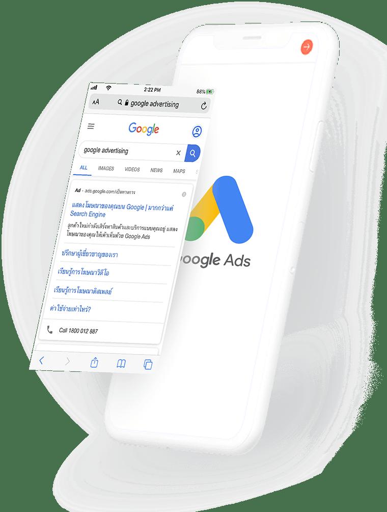 บริการโฆษณา Google